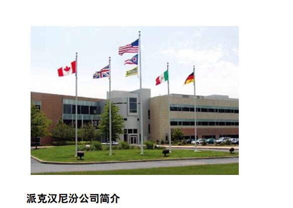 """""""广州市晶世威机电设备有限公司""""形象图"""