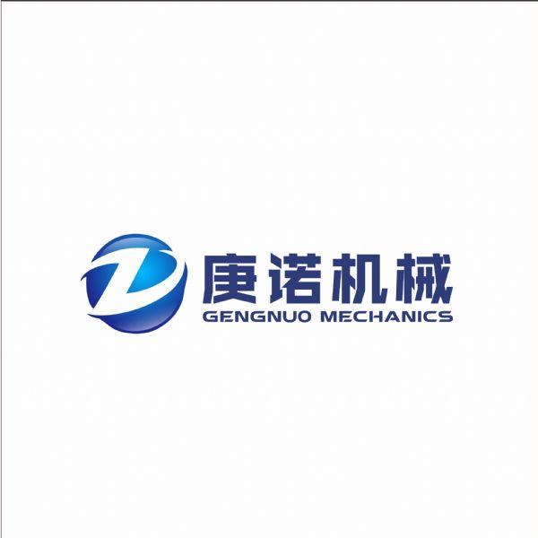 河北庚诺机械设备有限公司形象图2