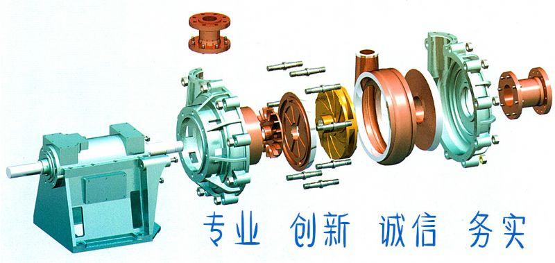 河北庚诺机械设备有限公司形象图3