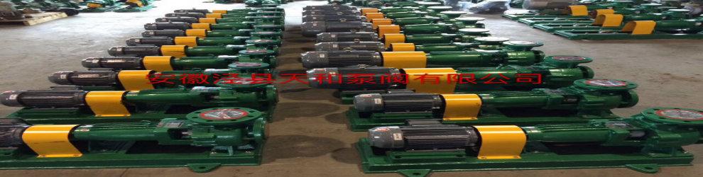 安徽泾县天和泵阀有限公司企业形象图片1