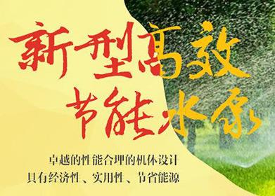 上海博生水泵制造有限公司形象图2