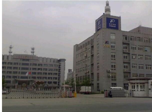 天津琛航科苑科技发展有限公司形象图2