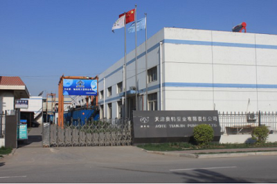 天津�W特泵�I有限�任公司�A苑分公司形象�D1