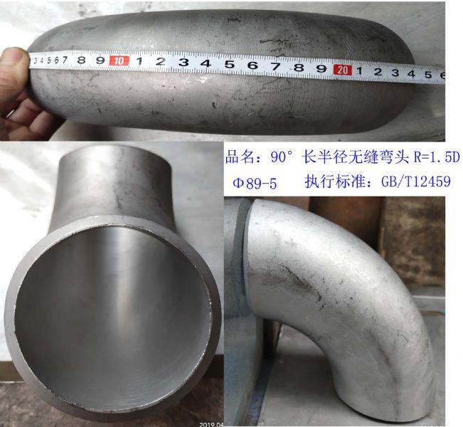 重庆国荣管件制造有限公司形象图1