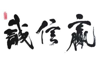 上海定典阀门有限公司形象图1