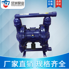 浙江汉洲泵业科技有限公司形象图1