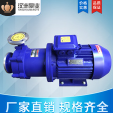 浙江汉洲泵业科技有限公司形象图3