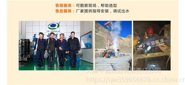 天津中蓝泵业有限公司形象图3