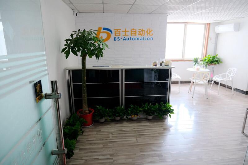 武汉百士自动化设备有限公司形象图1