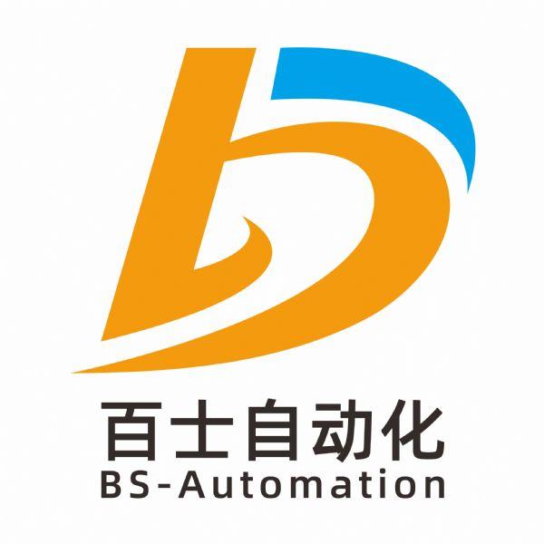 武汉百士自动化设备有限公司形象图2