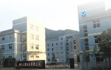 浙江三胜仪表有限公司形象图1