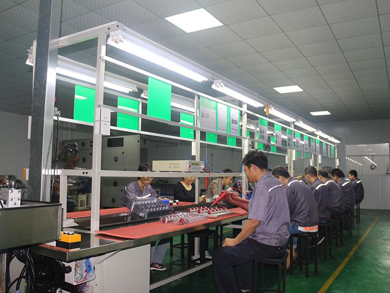 """""""广东顺德安捷伦电器有限公司""""形象图"""