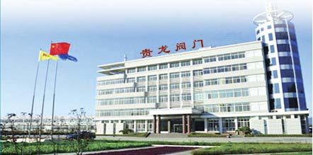 上海贵龙阀门有限公司(湖北办事处)形象图1