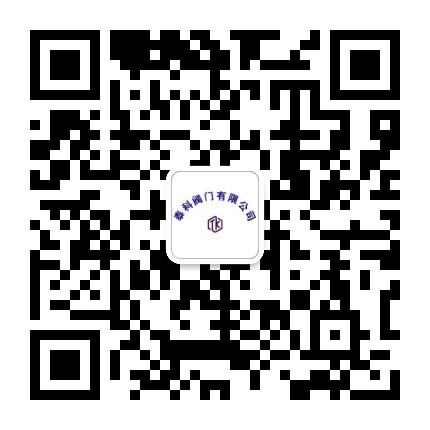 """""""泰科阀门有限公司(广东办事处)""""形象图三"""