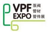 2018上海水暖泵阀及管件展览会