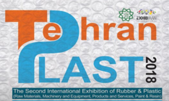 2018年伊朗国际工业展