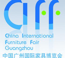 CIFF第41届中国(广州)国际家具博览会