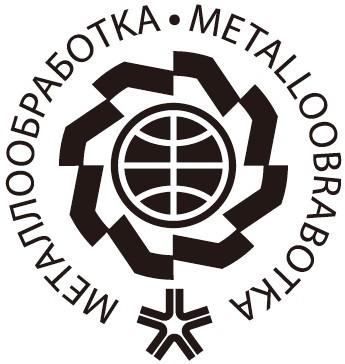 2018年俄罗斯莫斯科国际机床工具展览会