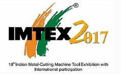 2017年印度机床展