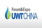 第七届上海国际城镇给排水水处理展览会