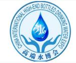 第八届中国国际水技术展览会暨第二十届中国国际膜与水处理技术及装备展览会