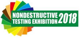 2018年北京无损检测设备展览会