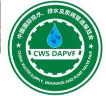 2019第十届中国北京国际给水排水及泵阀管道展览会-展会logo