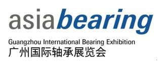 2019年广州国际轴承及其装备展览会-展会logo