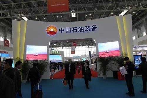 一年一度世界级石油装备大会-cippe