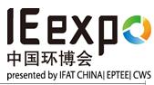 2019年中国环博会成都展