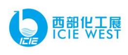 2019中国西部国际化工技术装备展览会