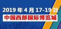 2019第11届成都供热通风空调及舒适家居系统展览会-展会logo