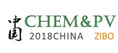 中国(淄博)国际通用机械博览会暨泵阀流体设备展览会