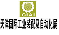 2019天津国际工业装配及自动化展览会