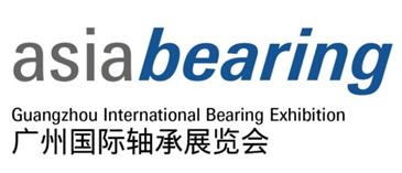 2019广州国际轴承展览会