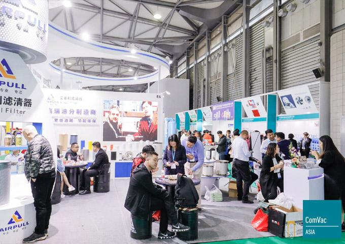 2020上海国际空压机及气动技术展览会