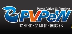 PVPEW2019第十四届温州(金鹰)泵阀展览会-展会logo