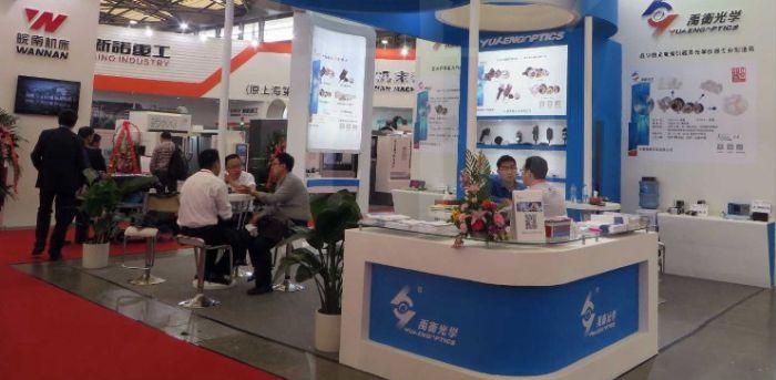 2019第五届中国(上海)国际铆接工业展览会暨发展论坛
