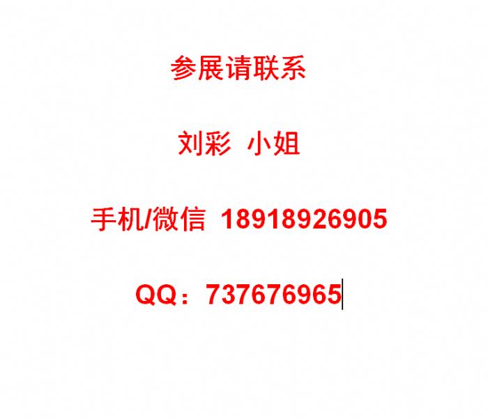 2019上海PTC展