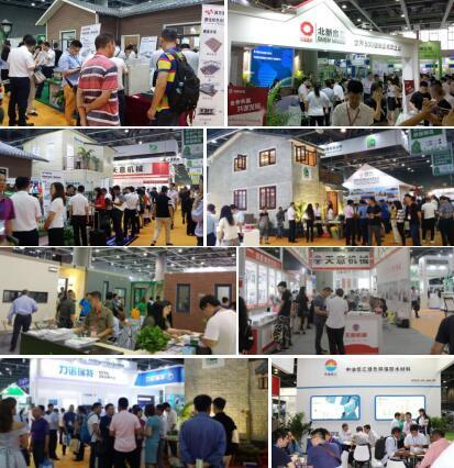 2019第十三届上海金属包装及制罐工业展览会