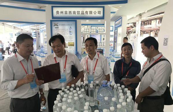 2019第十届国际高端饮用水展览会