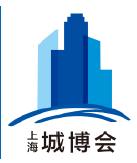 2019(住建委主办)上海国际城市与建筑博览会
