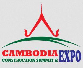 2019年柬埔寨建材展|中国建材五金柬埔寨品牌展-展会logo