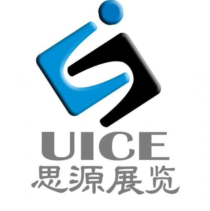 """2020 年""""德��杜塞��多夫���H游艇展�[��""""-展��logo"""
