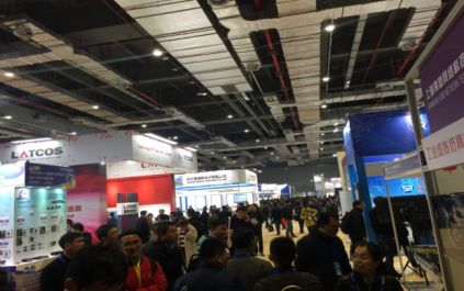 2021上海国际机箱机柜及配套产品展览会【官方发布】-展会logo