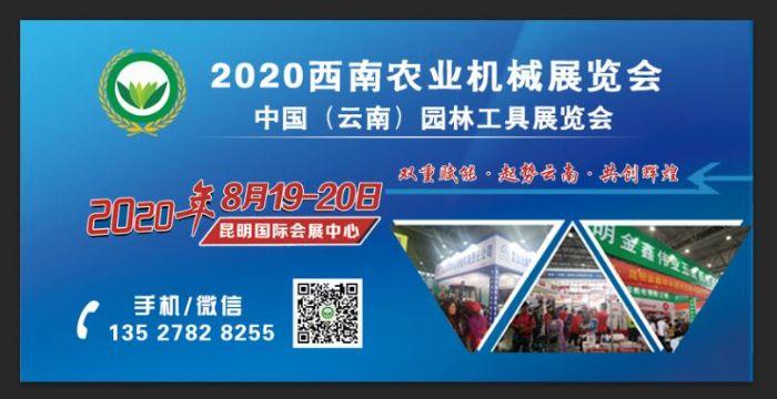 2020西南�r�I�C械展�[��-昆明�r�C展