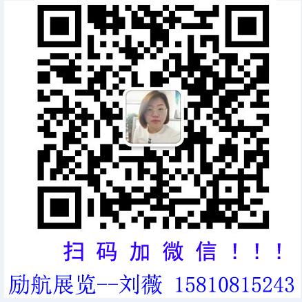 2021年韩国空调制冷通风净化展/励航刘薇