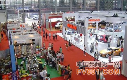台州 泵 电机 展览会
