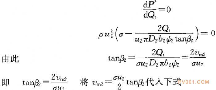 全扬程泵的几何参数-中国泵阀第一网