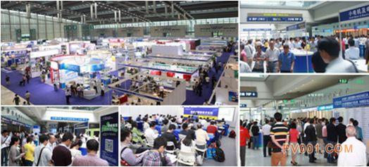 深圳国际小电机及电机工业磁性材料展